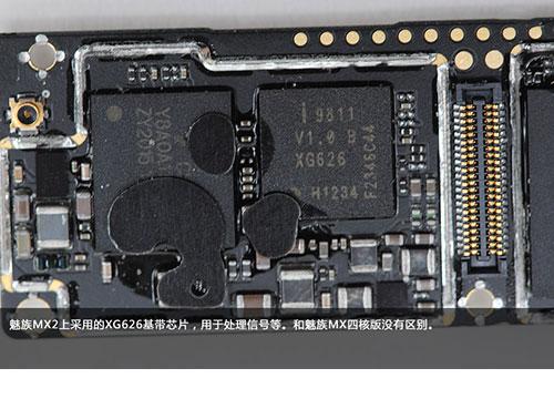 主板背面模块#e# 魅族mx2拆机评测:主板背面模块    魅族mx2主板背面
