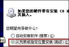 酷派7295ROOT教程圖文詳解 一鍵ROOT工具組