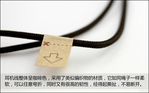 小米活塞耳机怎么样(3)