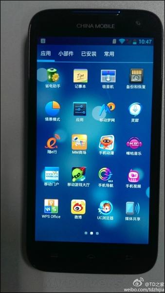 中国移动wap_9月手机市场开战中国移动M812打响头炮