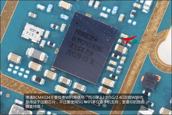 博通bcm4334主要负责wifi等信号,而小米3上的5g/2.