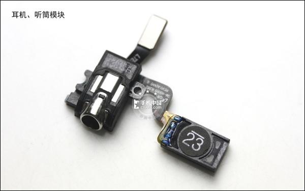 耳机,听筒模块.    前置摄像头,感应器模块.