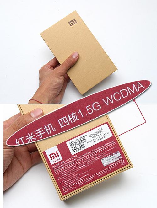 紅米手機如何搶購?聯通版紅米開箱圖賞